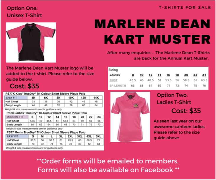 Marlene Dean Kart Muster T-shirt sizing guides